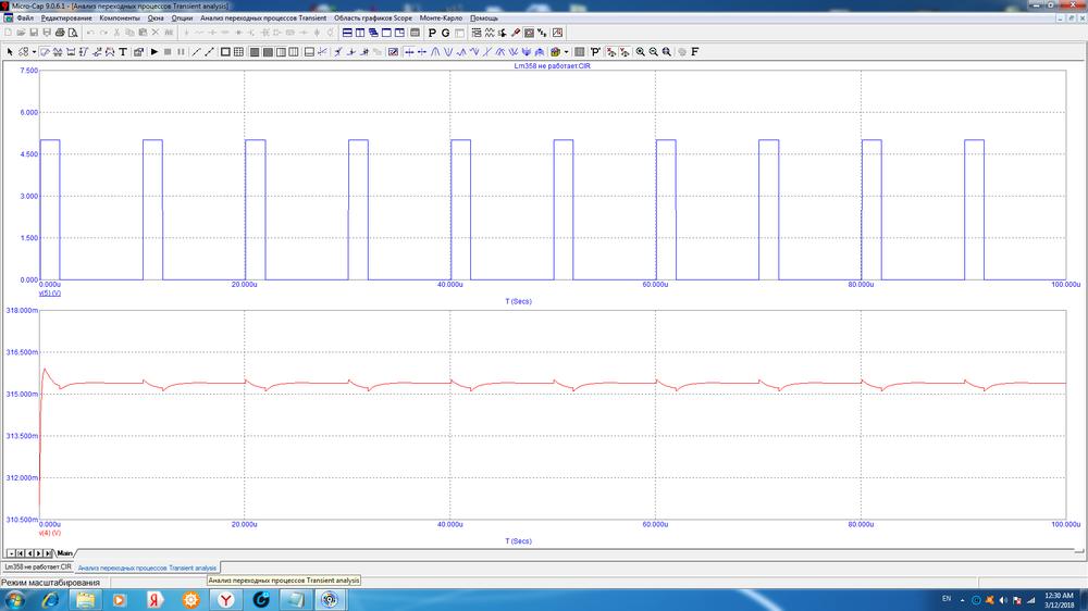 lm358 не работает графики 3.png