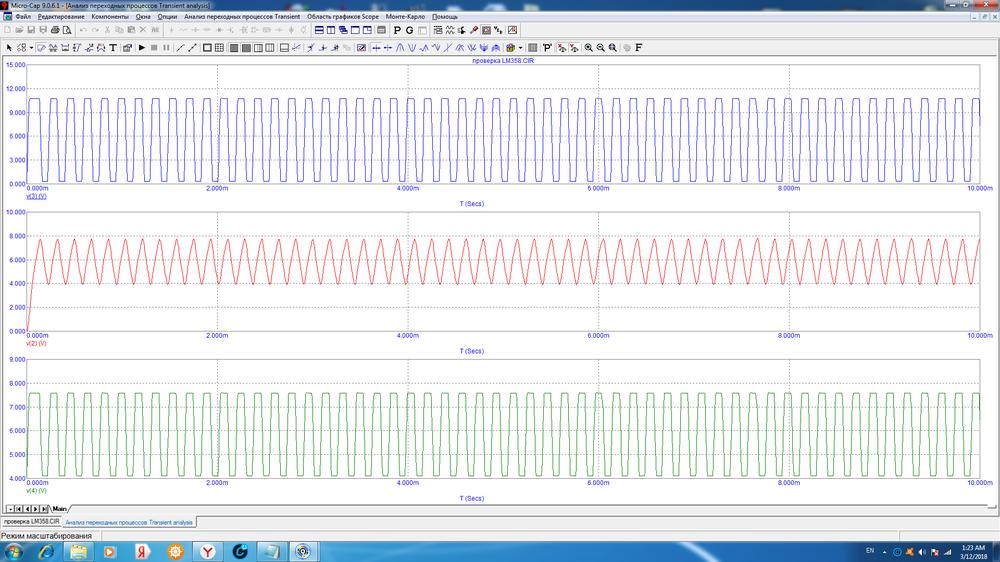 lm358 работает графики .png