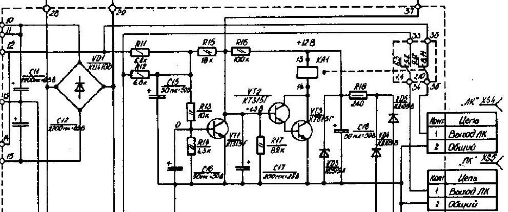 Электроника-20.jpg