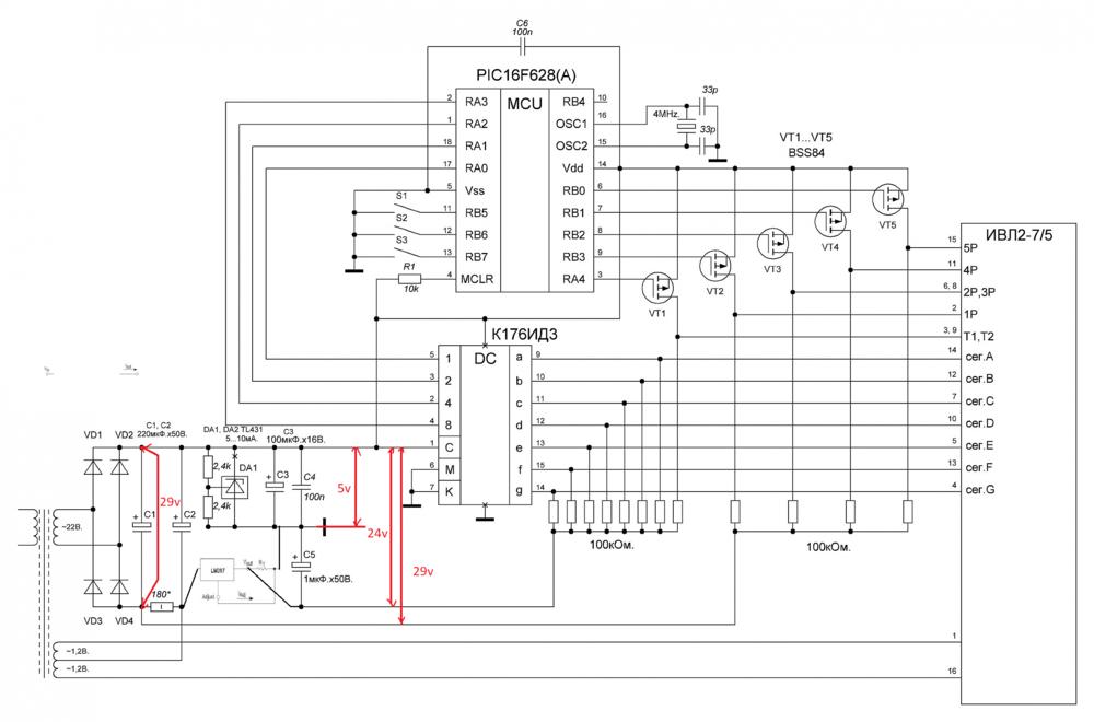 Схема — копия (2).png