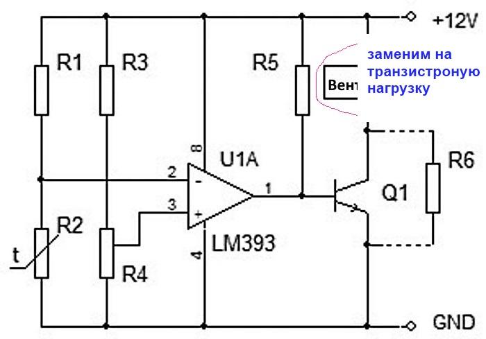 терморегул 12v LM393.jpg