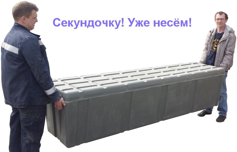 1516979455_yaschik-4.png