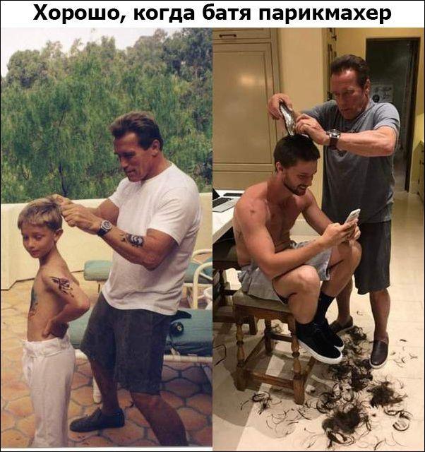 1523644577_fotopodborka-17.jpg