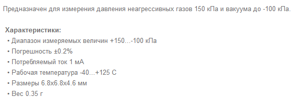 29.png.9d228ad361912d91200796711782ffab.png