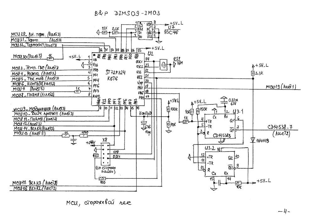 Immergas DIMS09-IM03 4.jpg