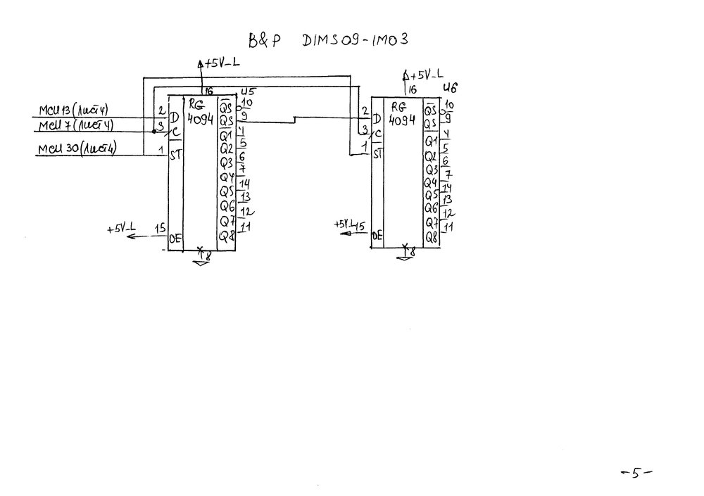 Immergas DIMS09-IM03 5.jpg