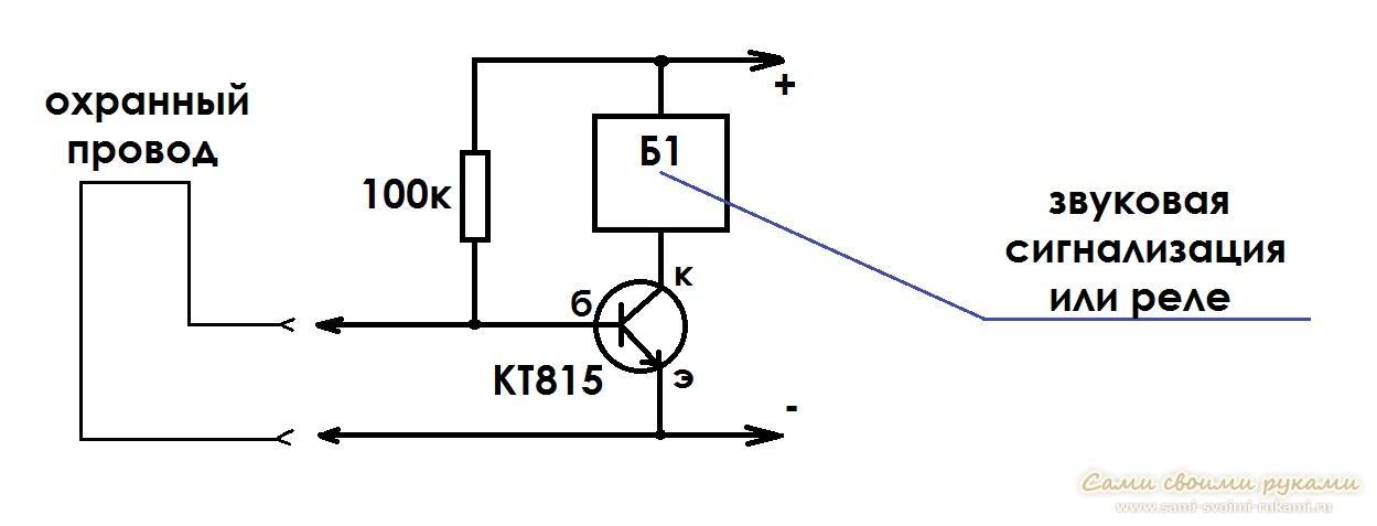 утверждают, охранная сигнализация на фототранзисторе схема всего