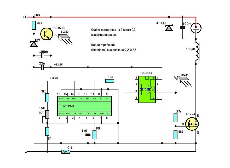 Opto_driver_FOD.JPG.18ae651c2830c7de2209dcd2a35f26ec.JPG