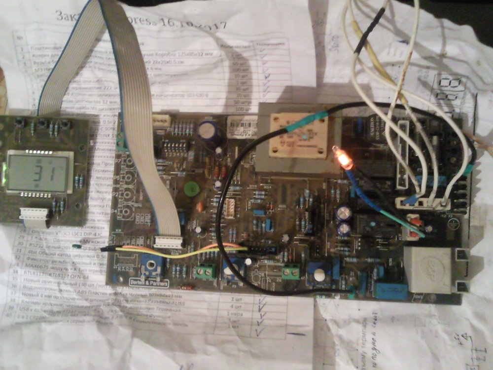 SNC00780.jpg