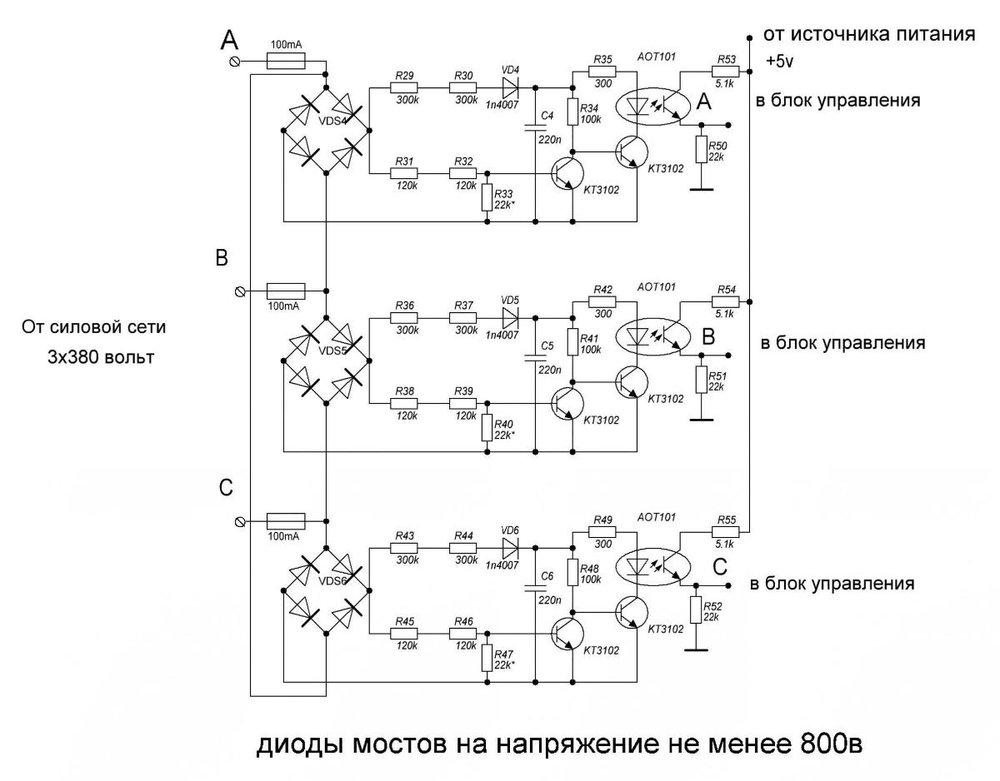 promelectr32-4.jpg