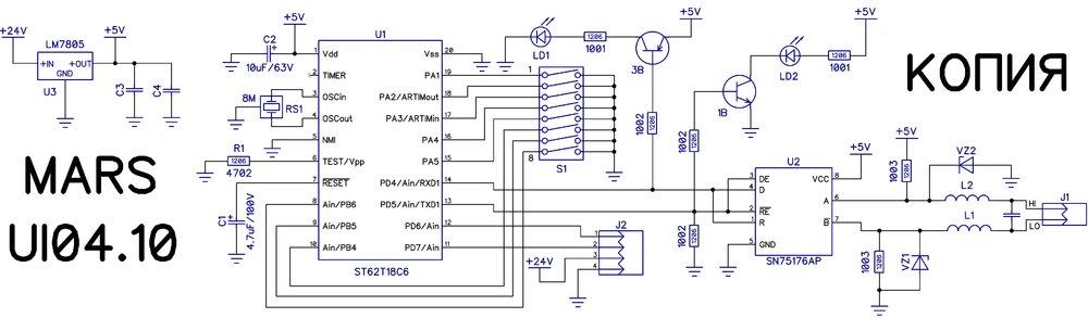 Схема IU04.10.jpg
