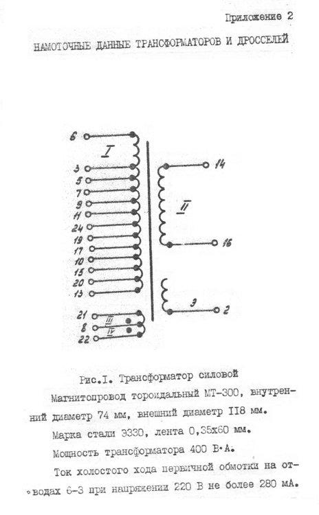 КЗ-25.04=1.jpg