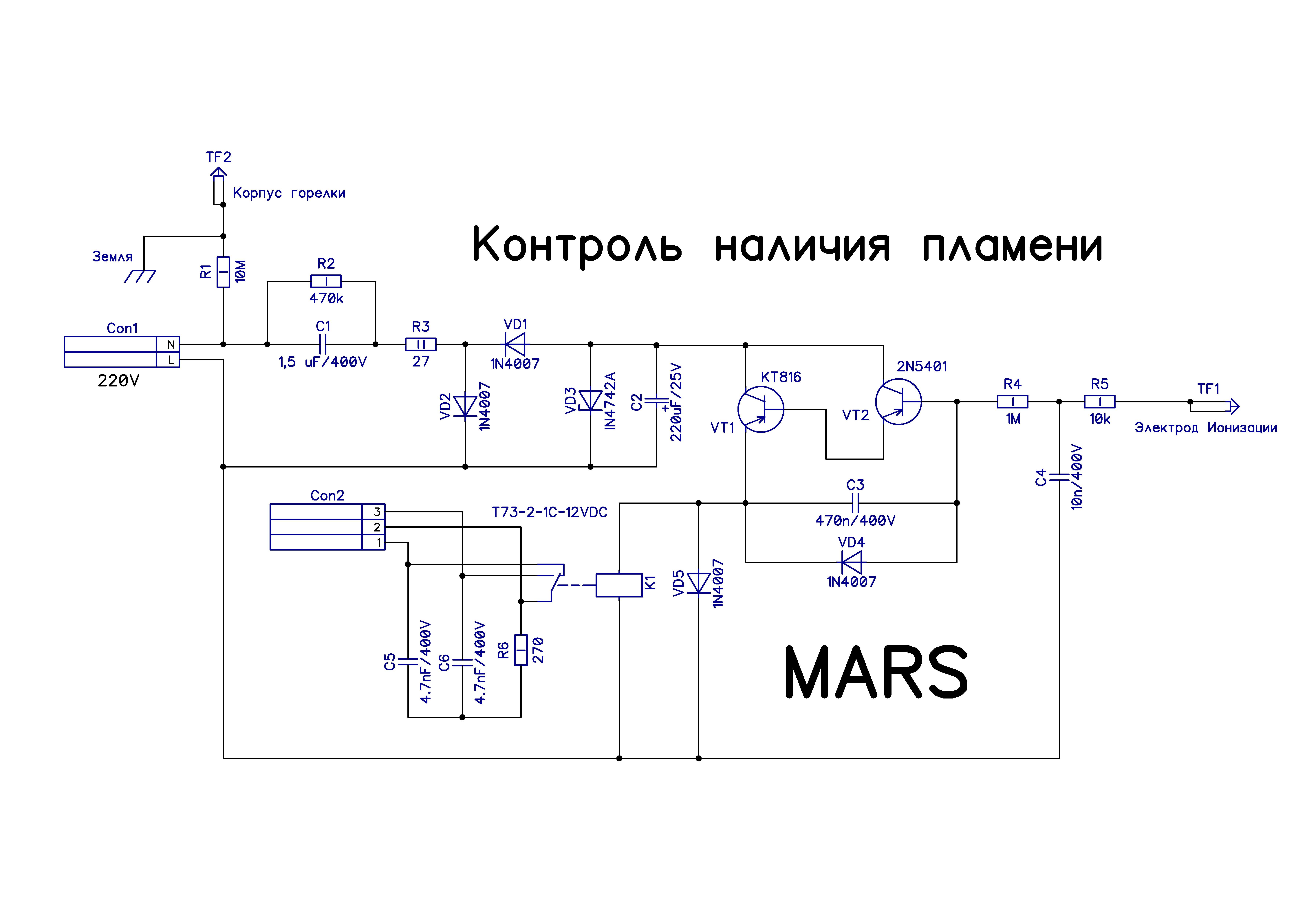 цены схема датчика пламени на фоторезисторе даже