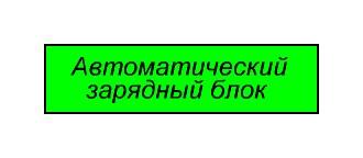 Ди_1.JPG