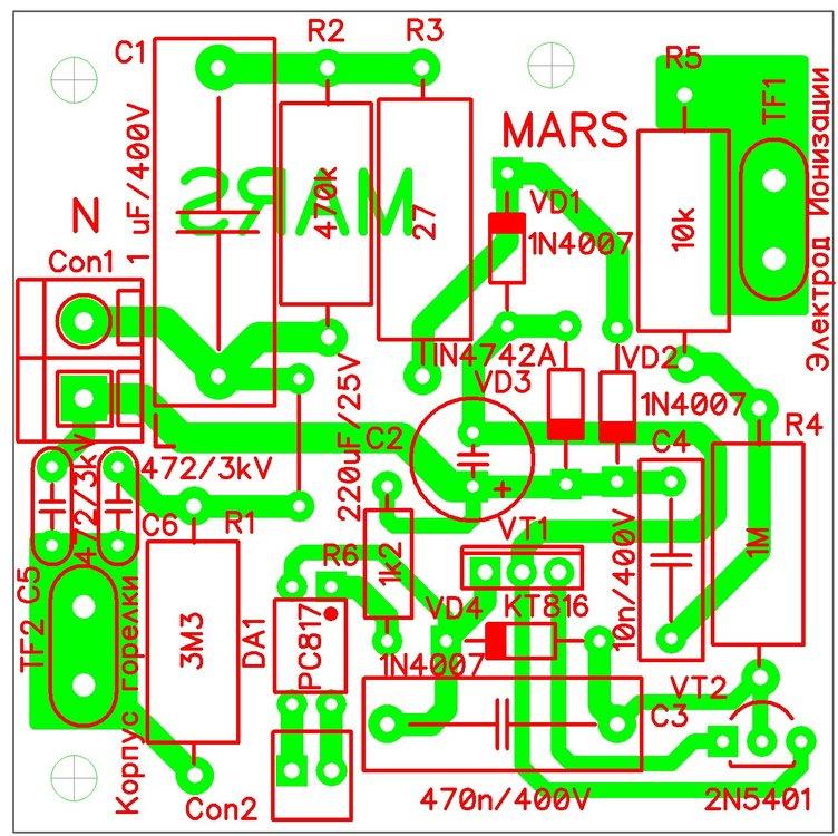 Контроль наличия пламени на PC817 Плата 2.jpg