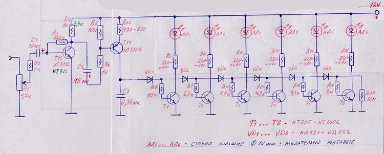 T8D6V1-CX.png