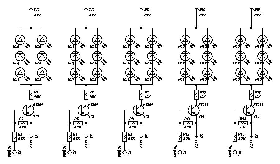 Transistor-Clock1.png.991b8d35f6b2079e3ad1eb1c00fef282.png