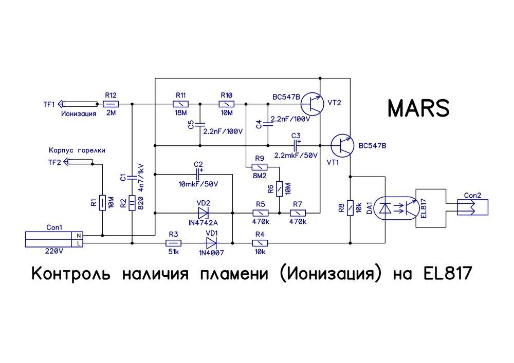 Контроль наличия пламени (Ионизация) на El817.jpg