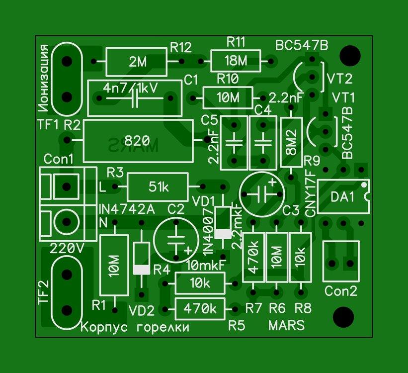 Контроль наличия пламени (Ионизация) на CNY-17 печатная шелкография.JPG
