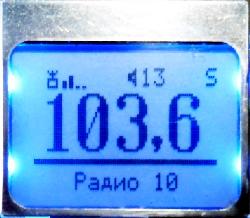 Дисп_v31_250.jpg
