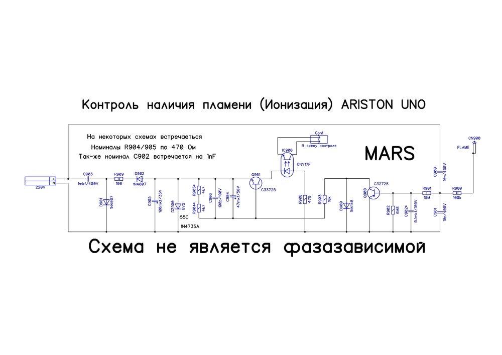 Контроль наличия пламени Ariston UNO на CNY17 схема.jpg