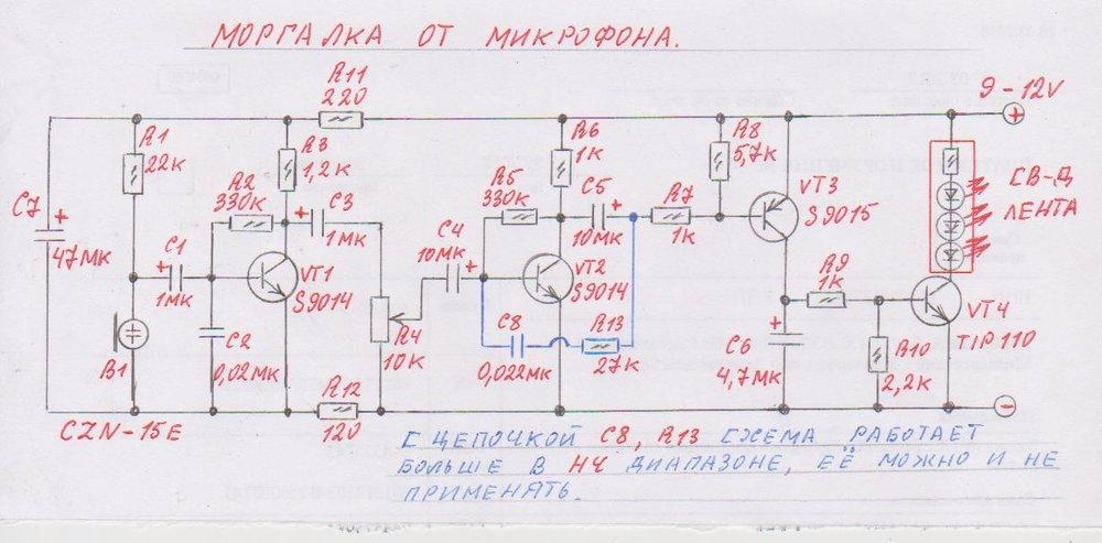 5b1d3a85bcacd_mikrmig.thumb.jpg.d385342112ca8fdcceae4539dbe3e119.jpg