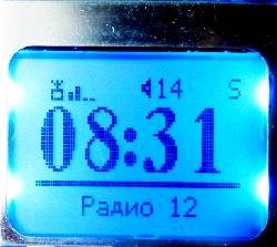 Часы_250.jpg