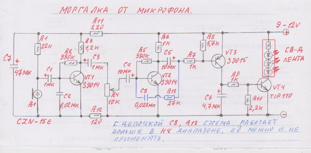 5b377040a6446_mikrmig.thumb.jpg.14f640ddcf86345b3a0a980d384dc902.jpg