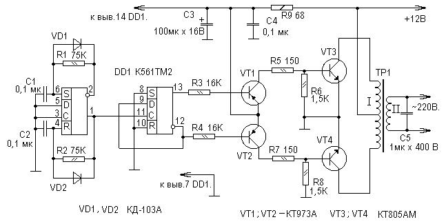 TM2-1.PNG.f08f76e0925583377fbb9f60ece19311.PNG
