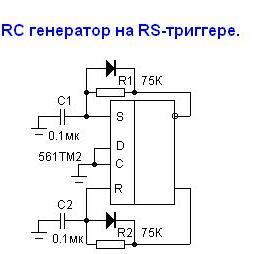 TM2-2.PNG.b033d213b81d0267b60fd4e469738ee1.PNG