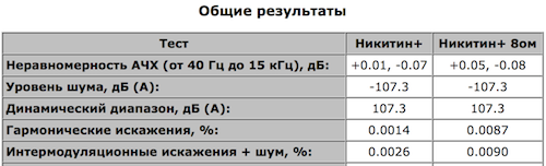 n1.png.2b12c6a3ff23ee412a0f046cda191dad.png