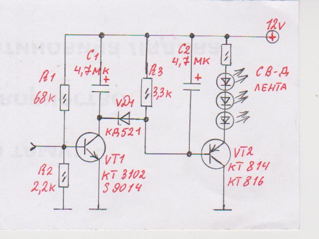 5b4cd026a7d20_isp001.jpg.f7c68a664b550b35327669f4e1932d71.jpg