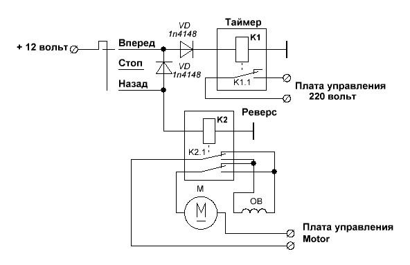 Электрическая схема ТВ-16.JPG