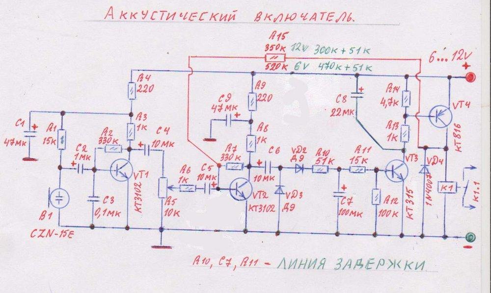 сенька с резистором.jpg