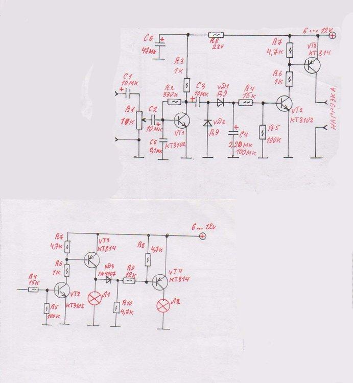 сенька 2 транзистора.jpg