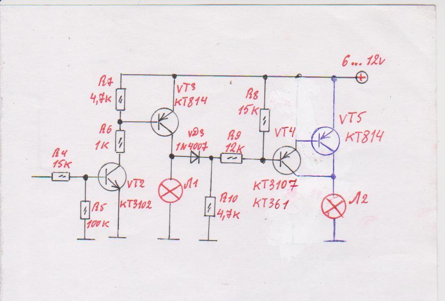 сенька 2+1 транзистор.jpg