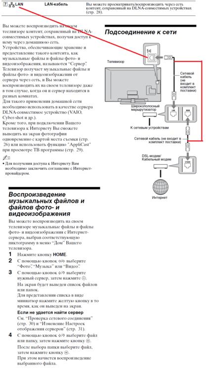 1 - Обменник - 5 .png
