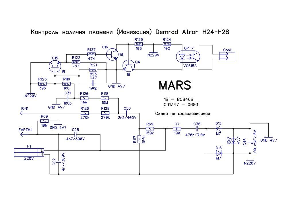Контроль наличия пламени (Ионизация)Demrad Atron H24-H28.jpg