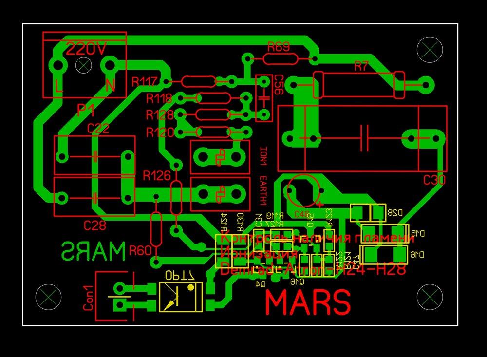 Контроль наличия пламени (Ионизация)Demrad Atron H24-H28 Плата.JPG