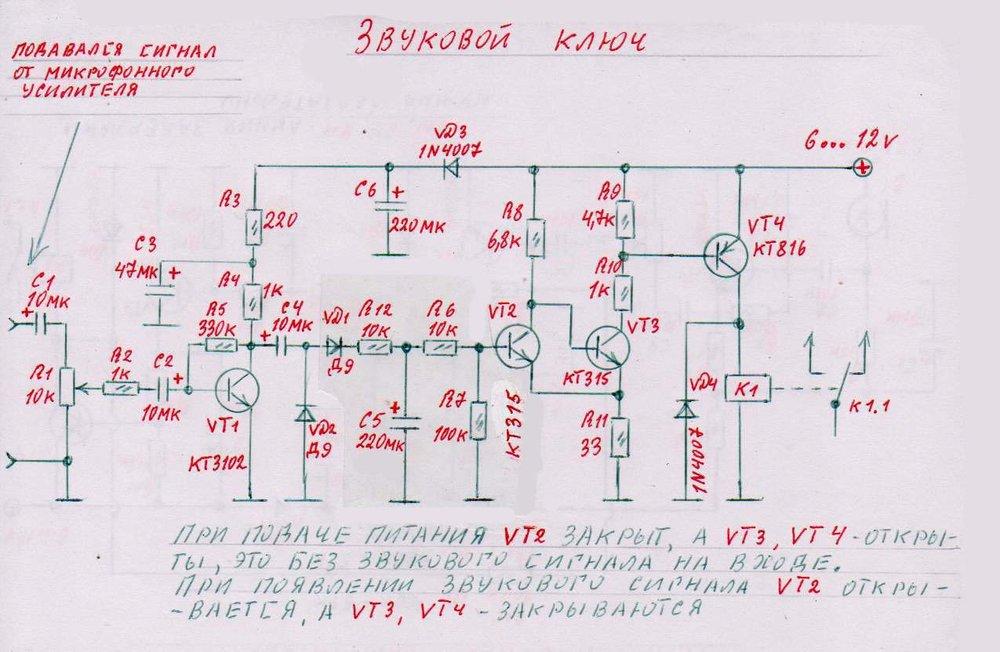 5b5c7c3e6f906_1.thumb.jpg.038ff6a4b008a342ce156b6c3dde4ef1.jpg