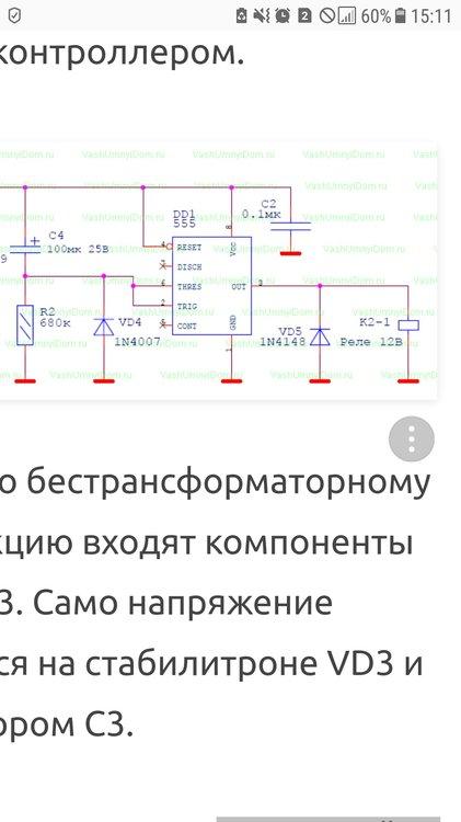 iDxU3tkn5SU.jpg