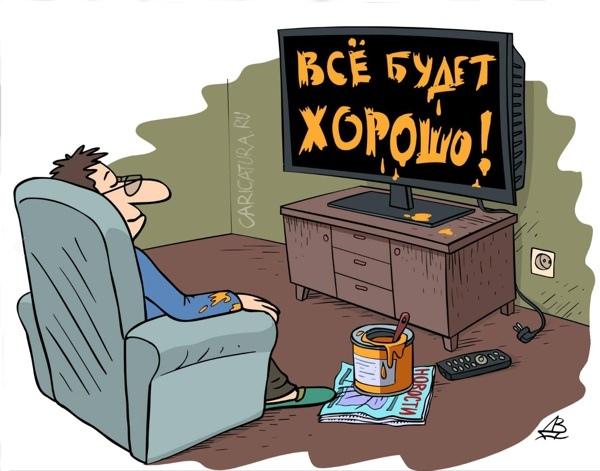 karikatura2559.jpg