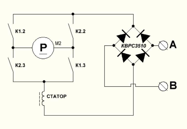 motor_dc.JPG.ee547ddb8562d54ba62f6b86c3480ebb.JPG