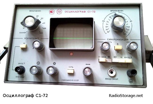 oscillograf-c1-72-foto.jpg