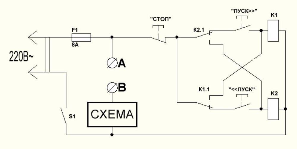 relay.thumb.JPG.3ee503eef83a5c4b1803b3ed27f1c00e.JPG