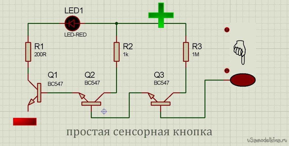 1450616677_shema.thumb.jpg.7a1b190632f45e5b3890f07a64f31619.jpg