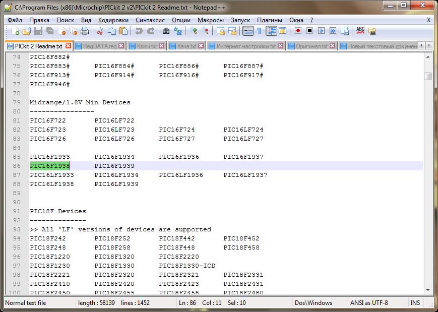 Ashampoo_Snap_2018.08.02_20h19m08s_001_C--Program Files -x86--Microchip-PICkit 2 v2-PICkit 2 Readme-txt - Notepad--.png