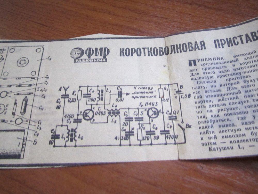2011_08_14 001.jpg