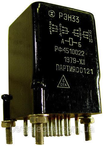 РЭН-33.jpg