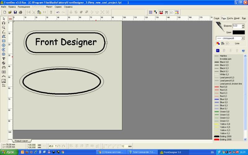 front designer.jpg